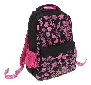 1a360a7df8cc0 Najlepsze plecaki szkolne dla dziewczynek
